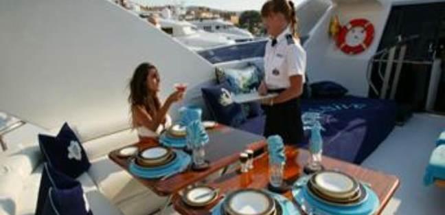 Impulsive Charter Yacht - 4