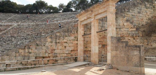 Epidavros photo 4