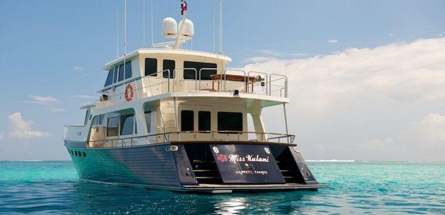 Miss Kulani Charter Yacht - 2