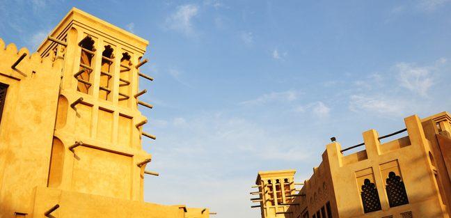 United Arab Emirates photo 5