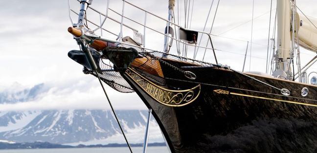 Asgard Charter Yacht - 3