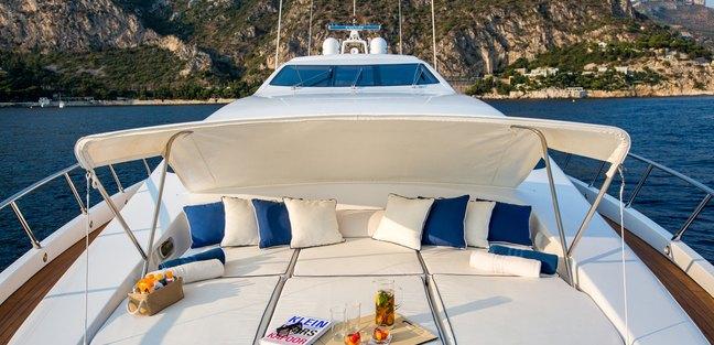 Allure Charter Yacht - 2