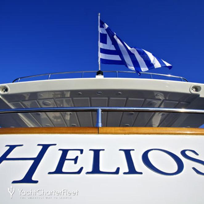 Helios photo 4