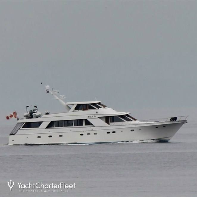 Sea Q photo 1