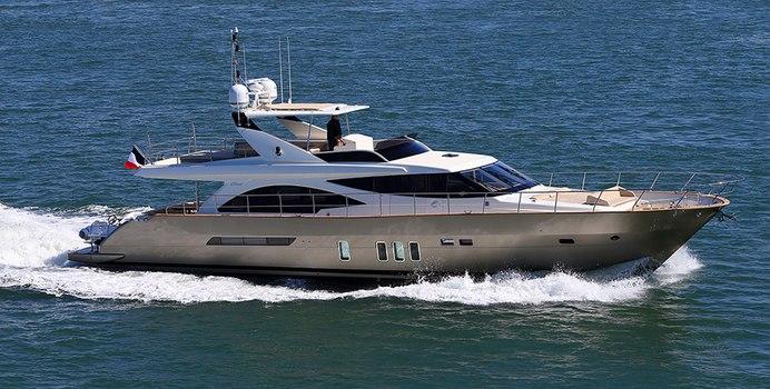 Armonee yacht charter Couach Motor Yacht