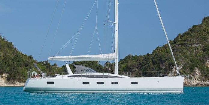 LUNOUS yacht charter Jeanneau Sail Yacht