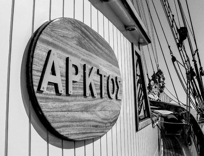 Arktos photo 43