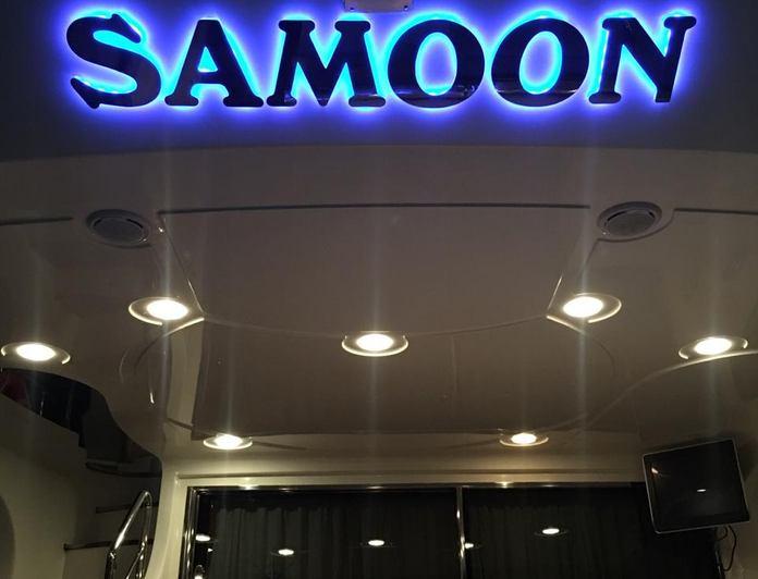 Samoon photo 19