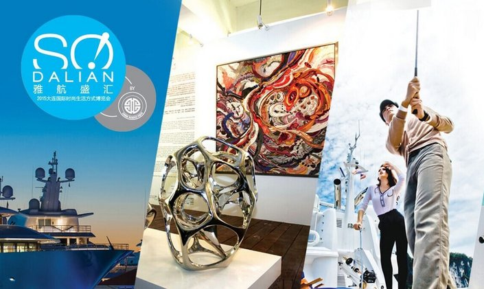 China Rendez-Vous Reveal Programme for 2015 SO! DALIAN