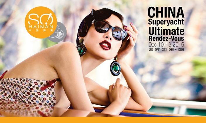 China Rendez-Vous Announce New SO! HAINAN Event