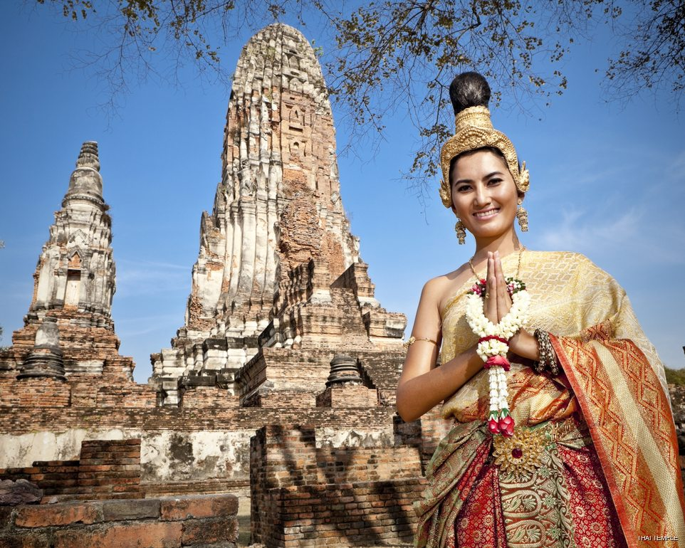 thai tourism product essay Thai food as a cultural product topics: culture the use of food as a cultural product by tourism industry today no longer fully displays the intellectual.