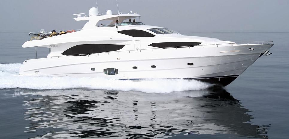 Zikrit Charter Yacht