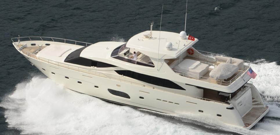 Sevval Charter Yacht