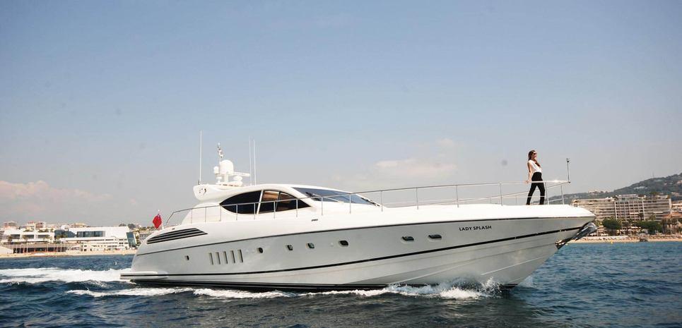 Lady Splash Charter Yacht