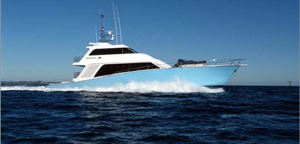 Aminah Charter Yacht
