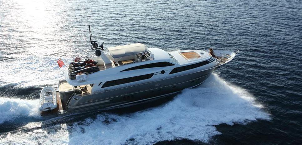 O Noso Uno Charter Yacht