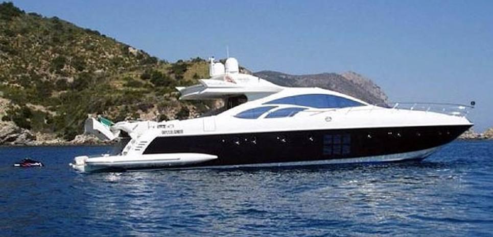 Amarella Charter Yacht