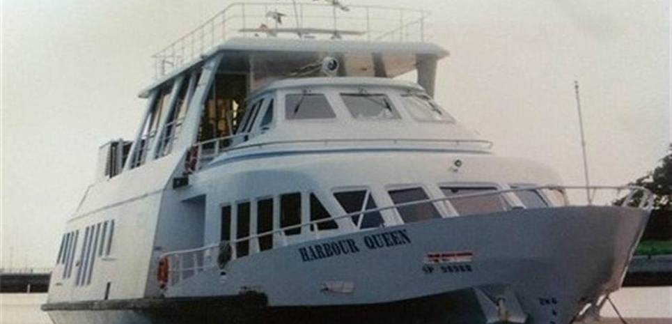 Harbour Queen Charter Yacht