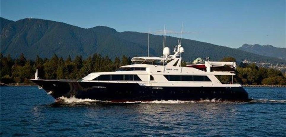 Stardust Charter Yacht
