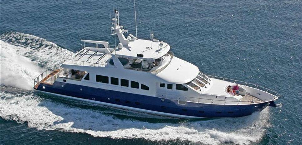 Bus Pass Charter Yacht
