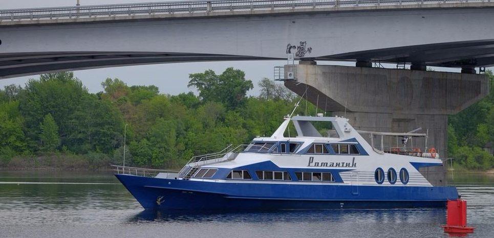 Romantic Charter Yacht