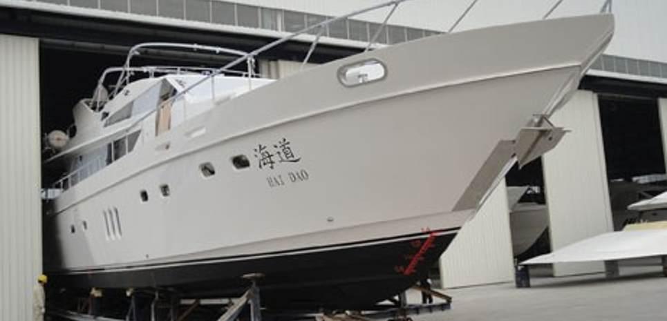 Hai Dao Charter Yacht