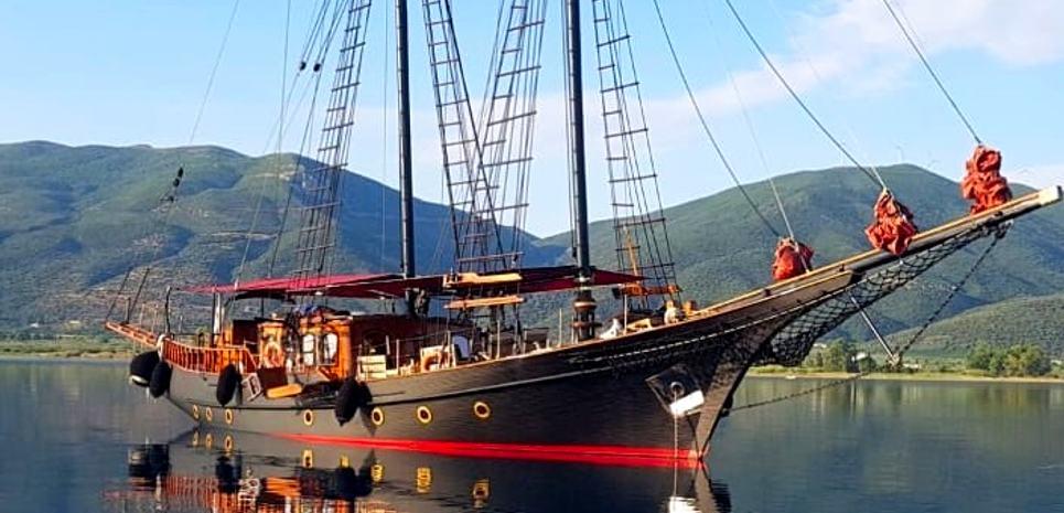 Prince Of Athens Charter Yacht