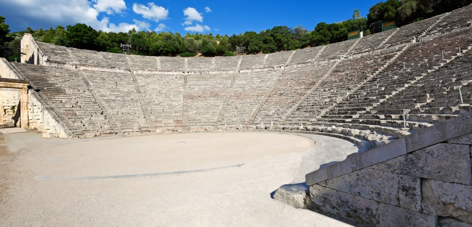 Epidavros photo 1