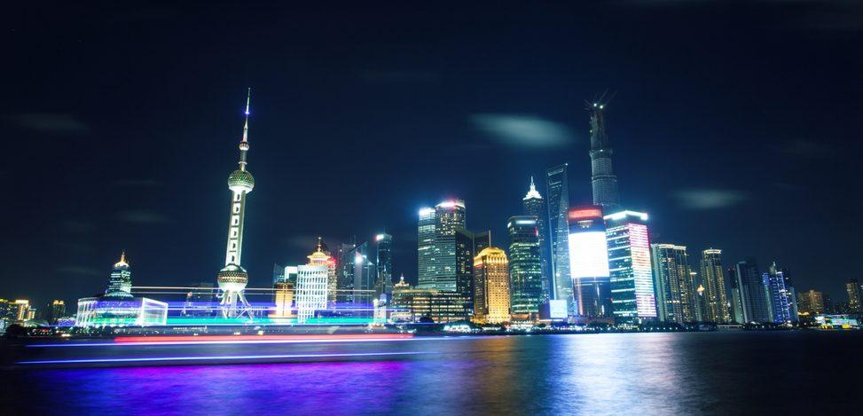 China photo 1