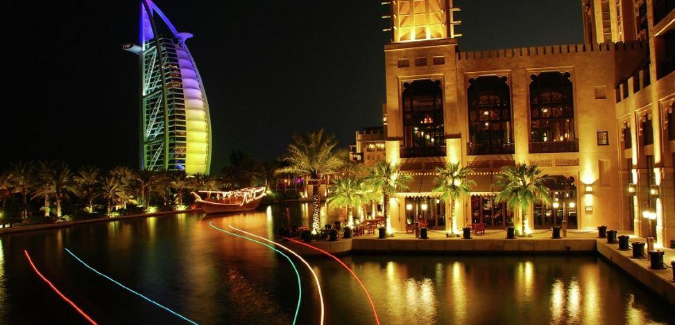 United Arab Emirates photo 1