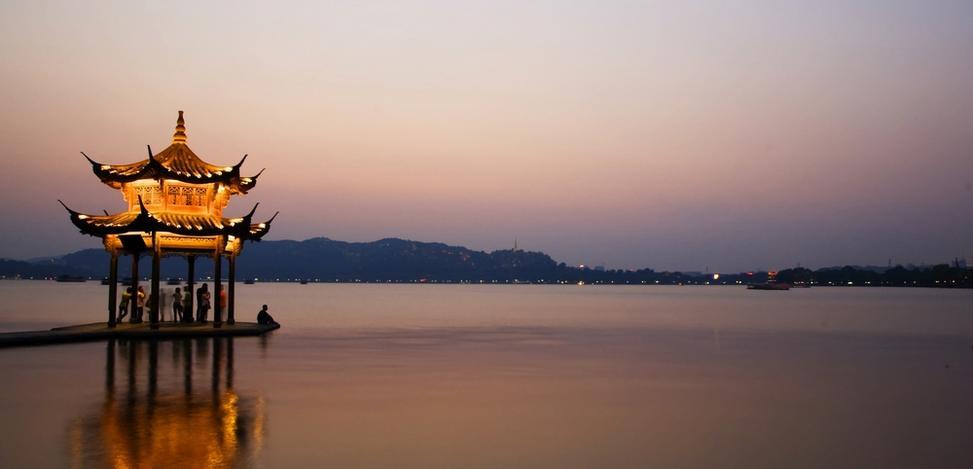 Asia photo 1
