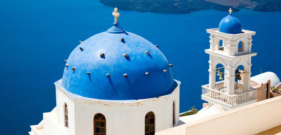East Mediterranean photo 1