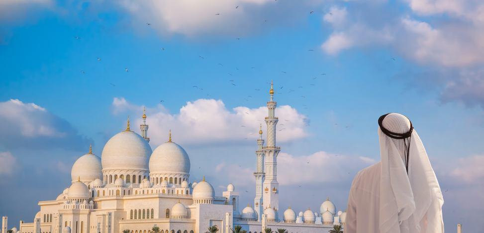 Abu Dhabi photo 1