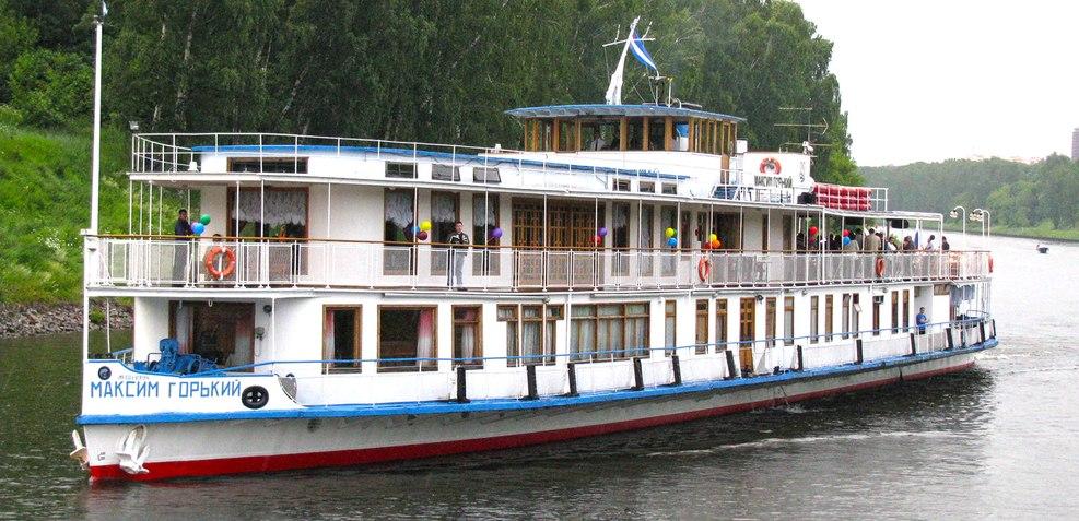 Maxim Gorky Charter Yacht