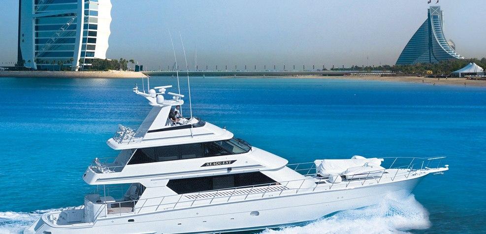 Seaquest Charter Yacht