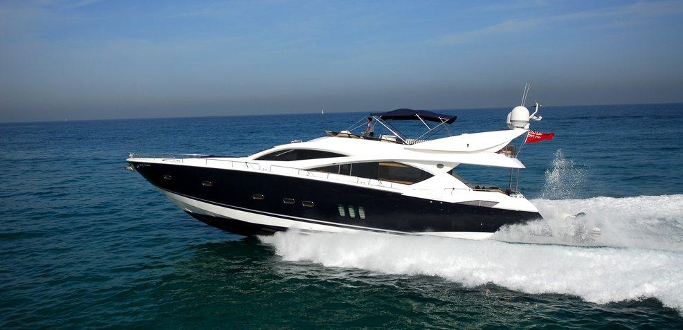 Lady Zehava Charter Yacht