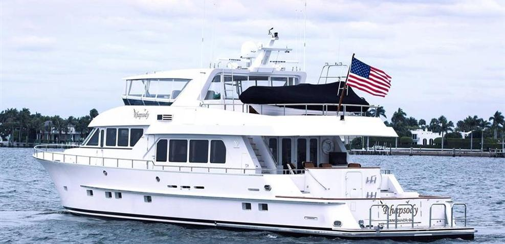 Seas To See Charter Yacht